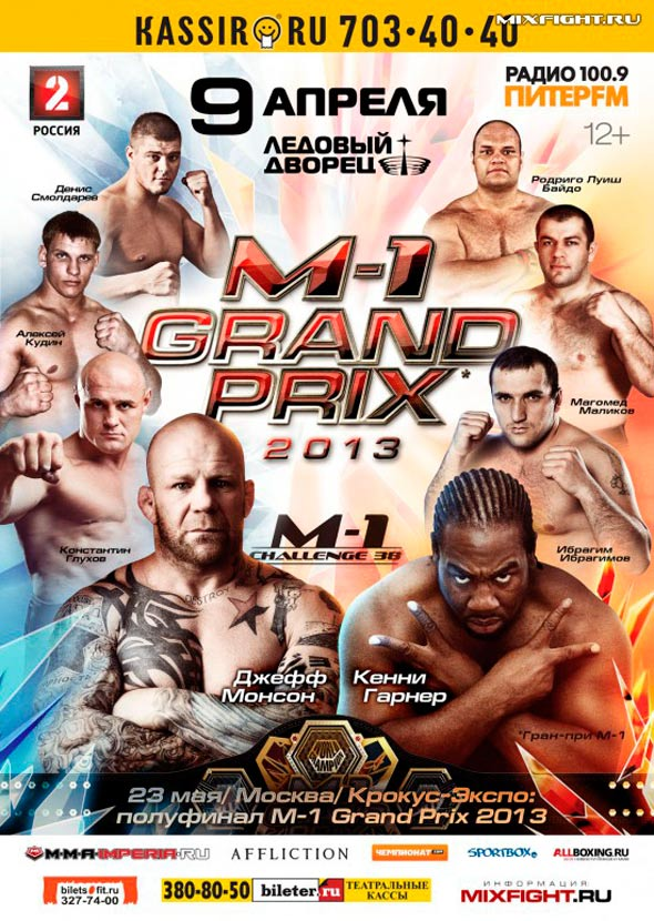 m-1-heavyweight-grand-prix-poster